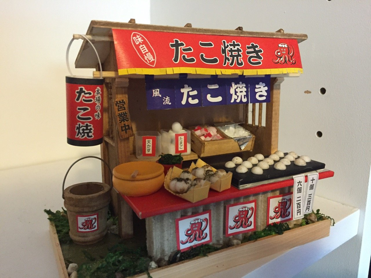 Okonomyaki Stand Complete